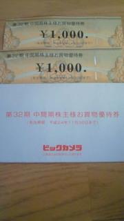 201205220617000.jpg