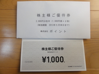 DSC01637.JPG