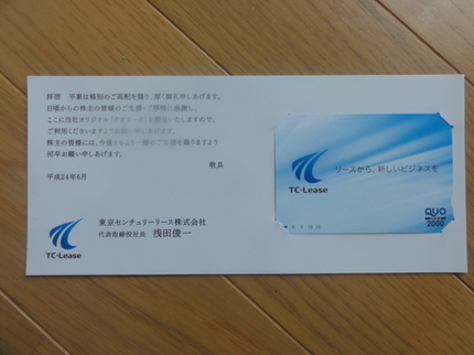 DSC01688.JPG