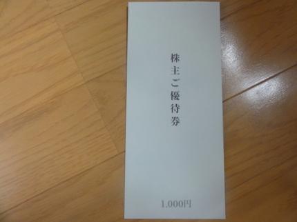 DSC01710.JPG