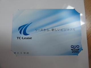 DSC02077.JPG