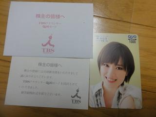 DSC02211.JPG