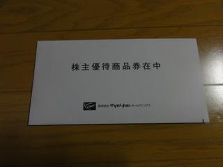 DSC08694.JPG