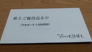 IMG_20180701_192338.jpg