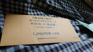 IMG_20181124_194730.jpg