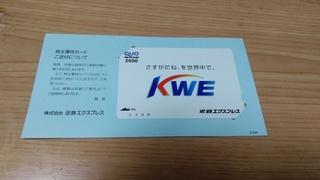 IMG_20181210_215410.jpg