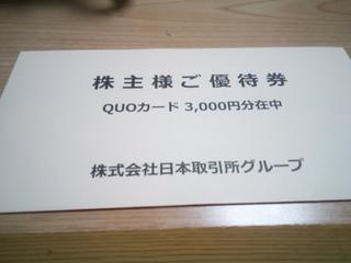 IMG_20200618_211516_1.jpg