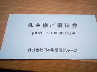 IMG_20200619_202558_0.jpg