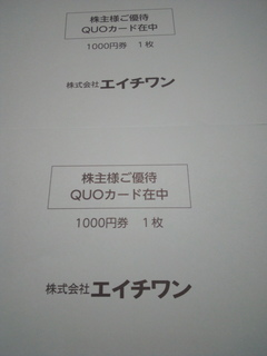 IMG_20200630_200137_4.jpg